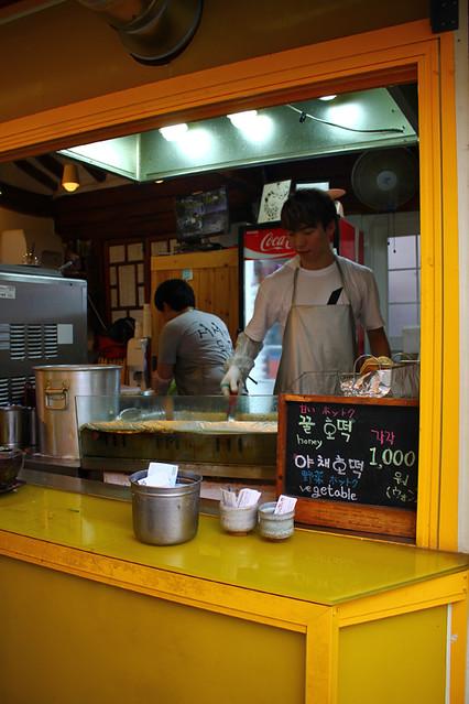 A street eatery in Seoul