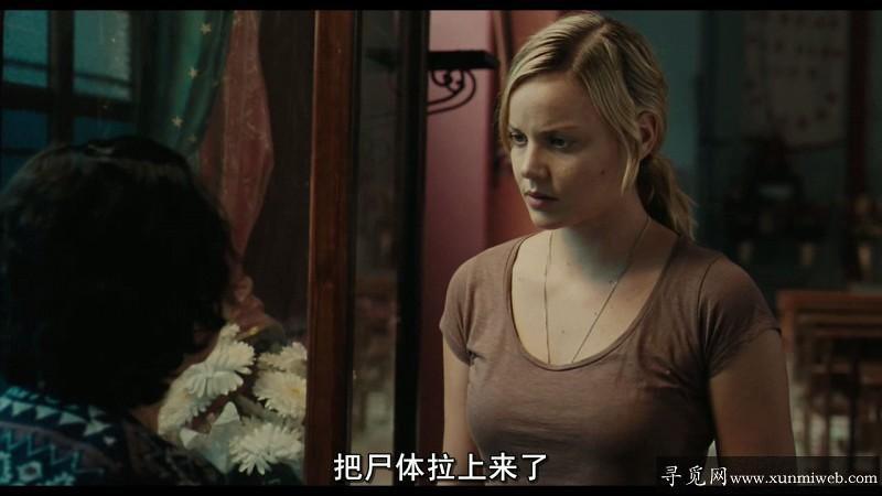 2013美国剧情电影《女孩》高清迅雷下载