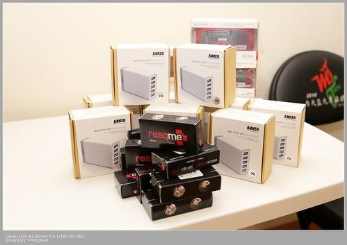 Anker 40W 5-Port USB PowerIQ 充電器