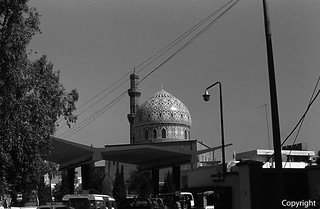 Iraq Baghdad Gas station at mosque 1970's