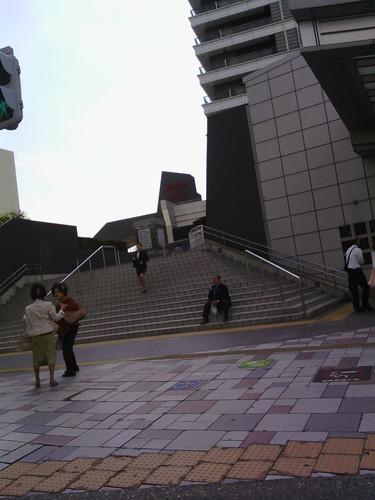 today's Photo