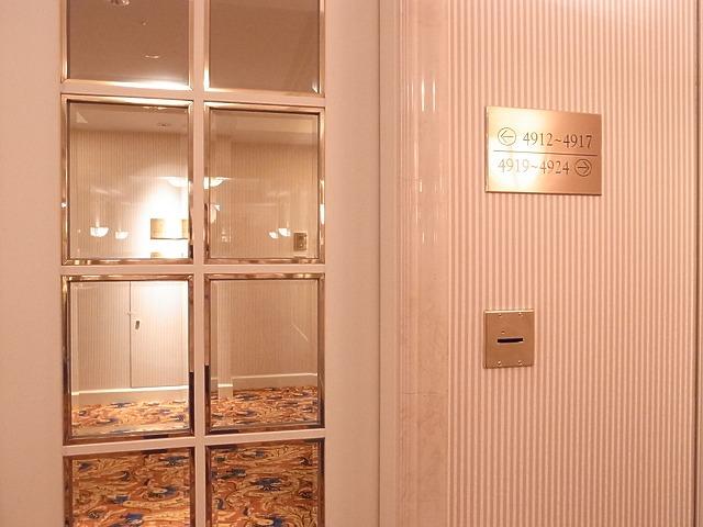 <p>49階セキュリティーゲート</p>