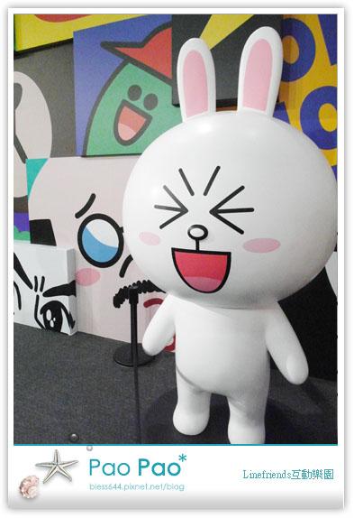 台中-Linefriends互動樂園
