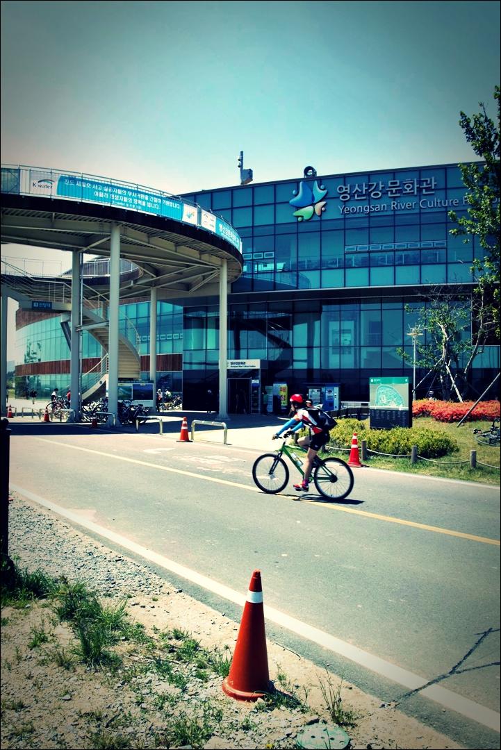 영산강 문화관-'영산강 자전거 종주 Yeongsan_River_Bike_Riding'