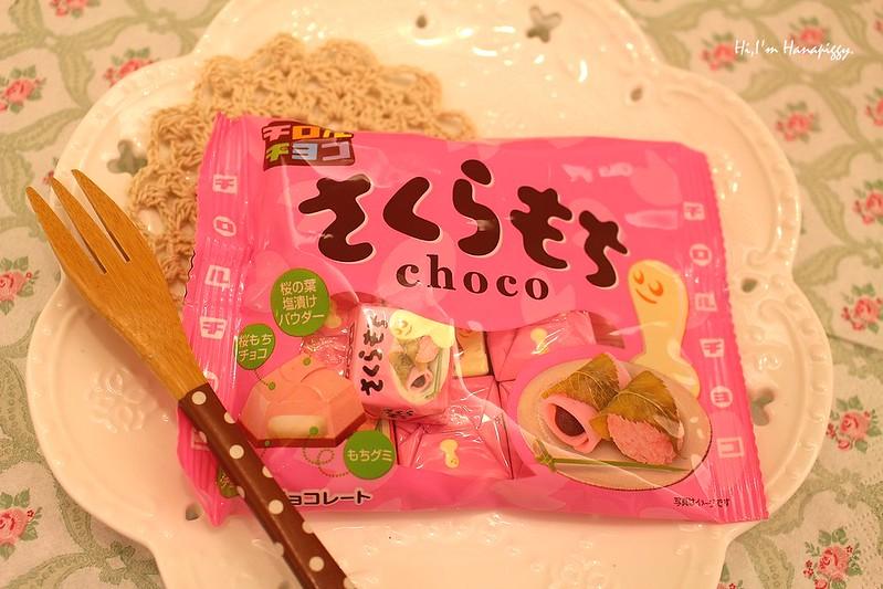 日本零食同樂會 (9)