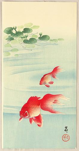 023-Peces de colores-1930-Ohara Koson -via-Ukiyu-e-org