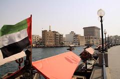 Deira - Old Dubai Port 1