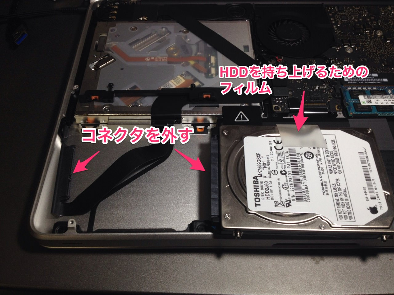 how-to-upgrade-your-macbook-pro-to-a-ssd-10