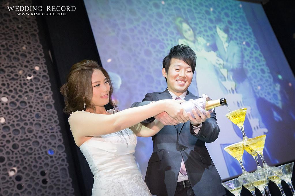 2014.03.15 Wedding Record-074