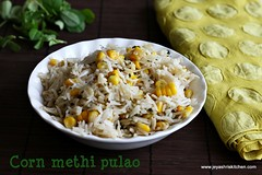 Corn-methi-pulao