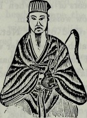 "Image from page 333 of ""The dragon, image, and demon; or, The three religions of China: Confucianism, Buddhism, and Taoism, giving an account of the mythology, idolatry, and demonolatry of the Chinese"" (1887)"
