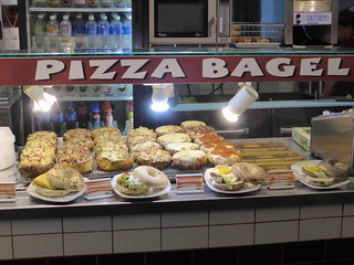 Pizza Bagel en Quincy Market