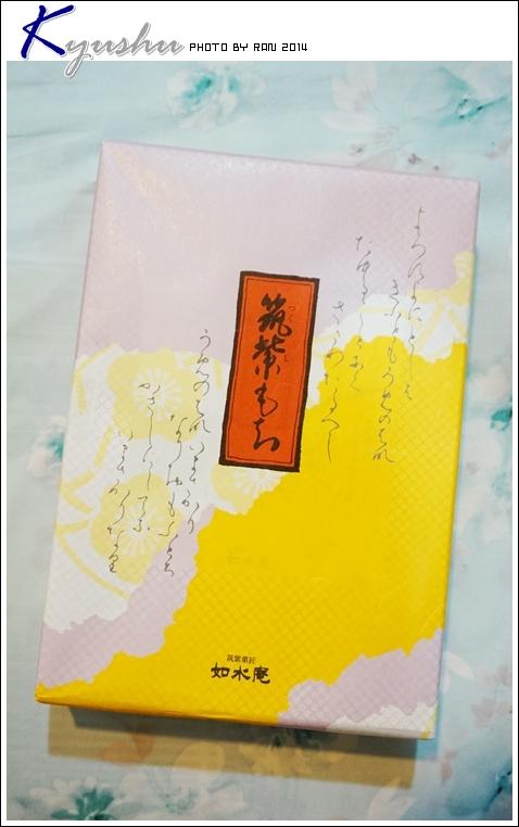 kyushu_omiyage23