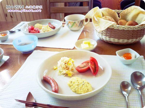 富良野の四季の宿 ペンション(KIZUNA) 早餐
