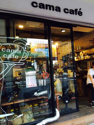 平價咖啡-大坪林-cama咖啡 (8)