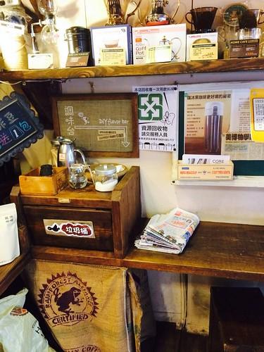 平價咖啡-大坪林-cama咖啡 (6)
