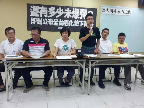 地球公民呼籲政府公布全台石化地下管線。