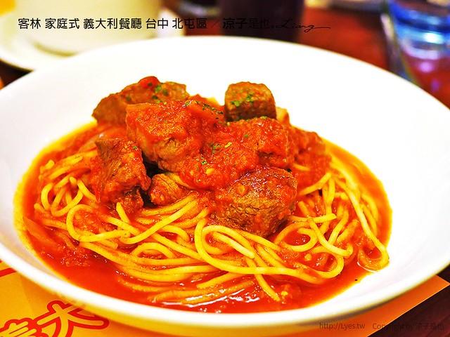 客林 家庭式 義大利餐廳 台中 北屯區 11