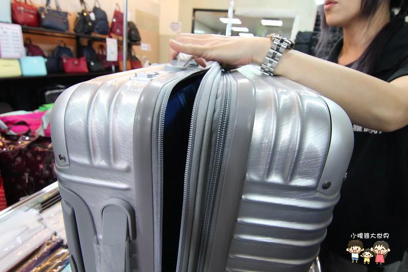 行李箱特賣 049