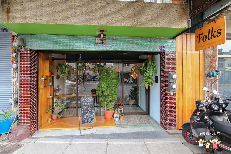 彰化乾燥花餐廳 001