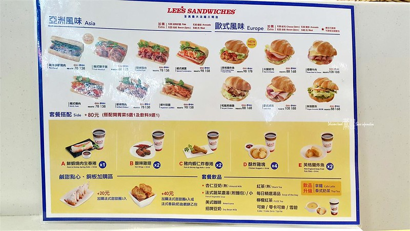 Lee's Sandwiches法式越南三明治