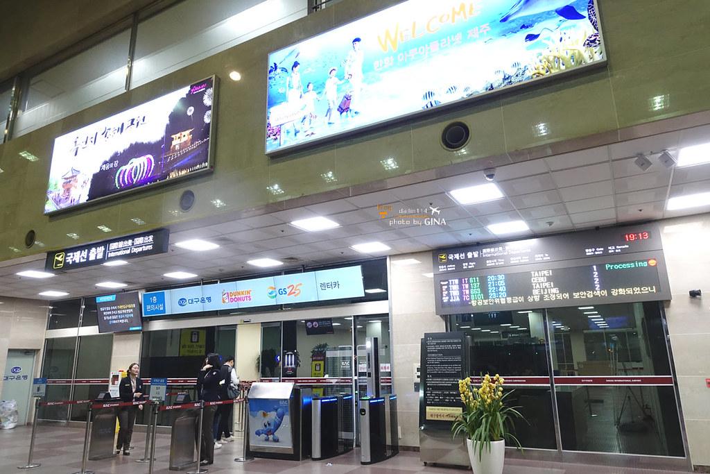 【大邱國際機場】機場交通/巴士站/出入境攻略/退稅教學 @GINA環球旅行生活|不會韓文也可以去韓國 🇹🇼