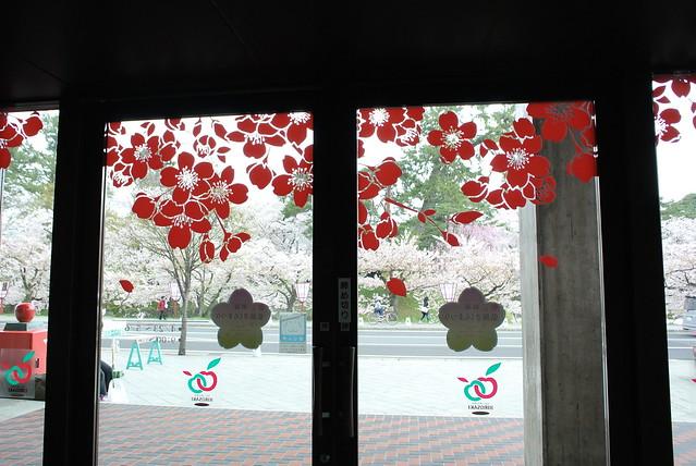 弘前さくらまつり 黒石こみせ通り festival of cherry blossoms at Hirosaki 2014年4月30日