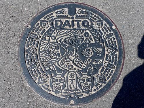 Daito Shimane, manhole cover (島根県大東町のマンホール)
