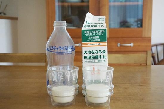 daichi-milk12