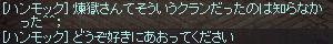 2014052106