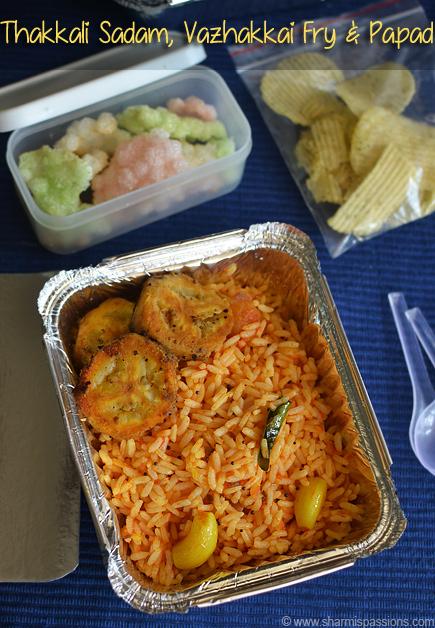 Tomato Rice / Thakkali Sadam , Vazhakkai Fry