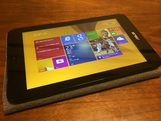 Windows 8inch Tablet
