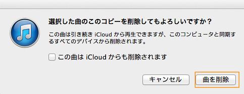 iTunes-115
