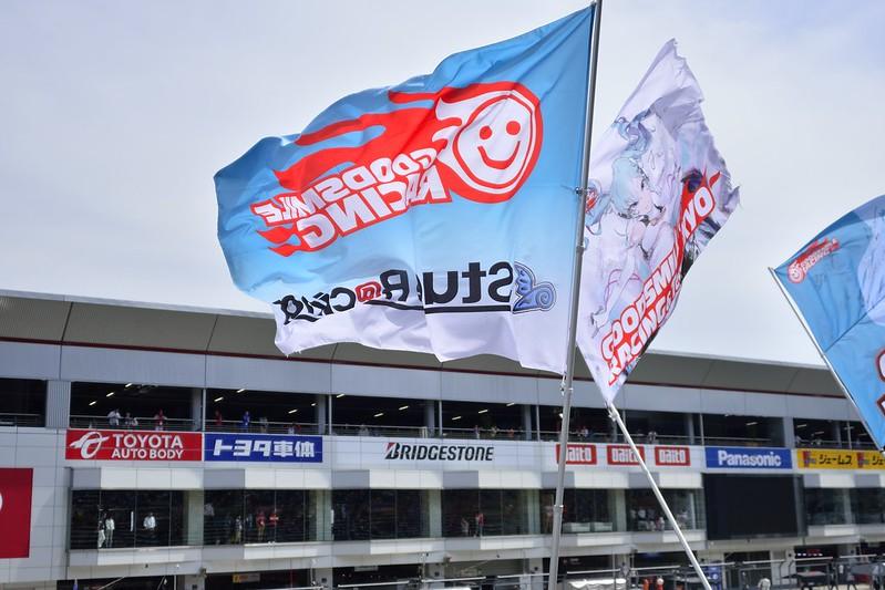 スーパーGT2014 Rd.2 富士スピードウェイ