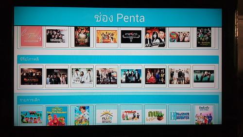 ช่อง Penta มีพวกรายการต่างๆ (บนอินเทอร์เน็ต) ให้เลือกมากมาย