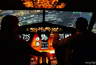 simulateur de vol airbus a320 prenez les commandes. Black Bedroom Furniture Sets. Home Design Ideas