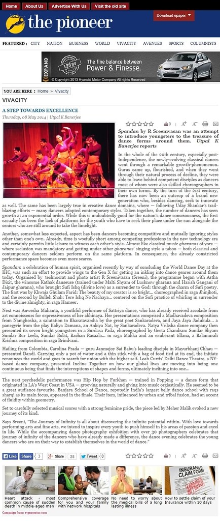 SPANDAN 2014 Pioneer Article by Sri Utpal K Banerjee