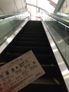 Keisei Skyliner: To The Platform - Tokyo, Japan