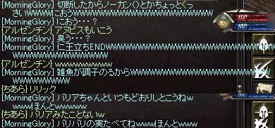 2014052115