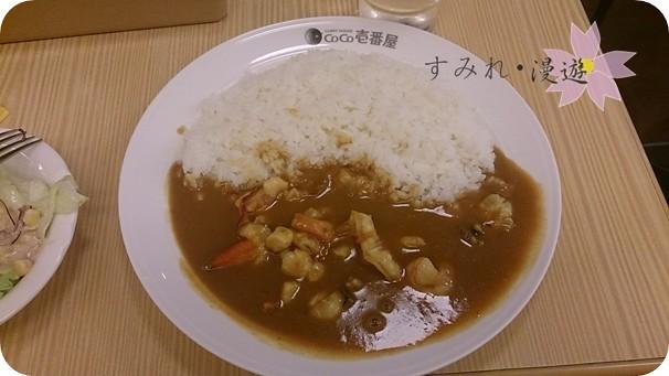 民以食為天-茄子咖哩公館店-20131221-10