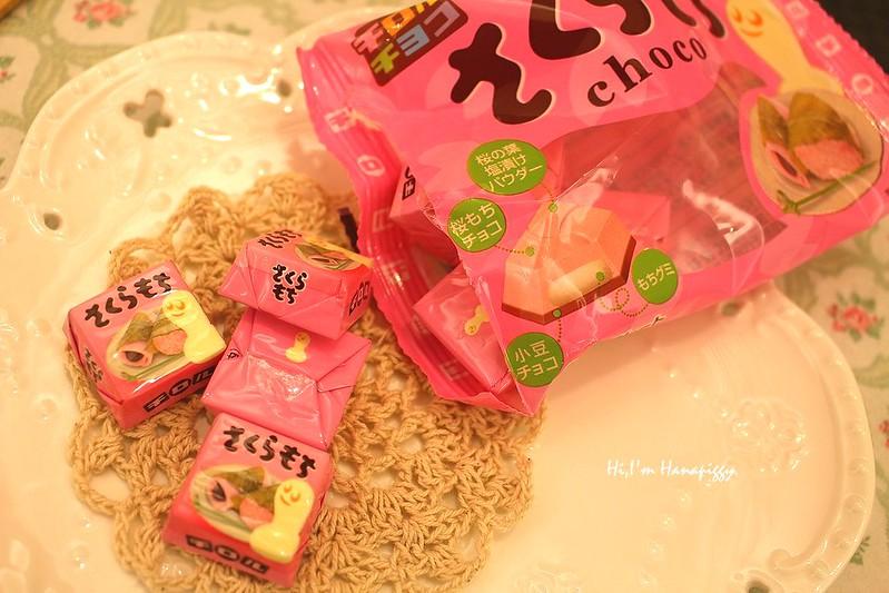 日本零食同樂會 (10)