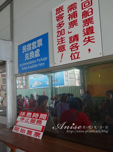 小琉球民宿浮潛_001.jpg