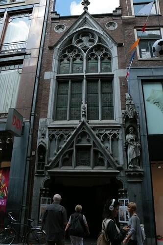 La chiesa del Pappagallo