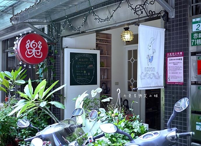 1 圍裙 cafe apron