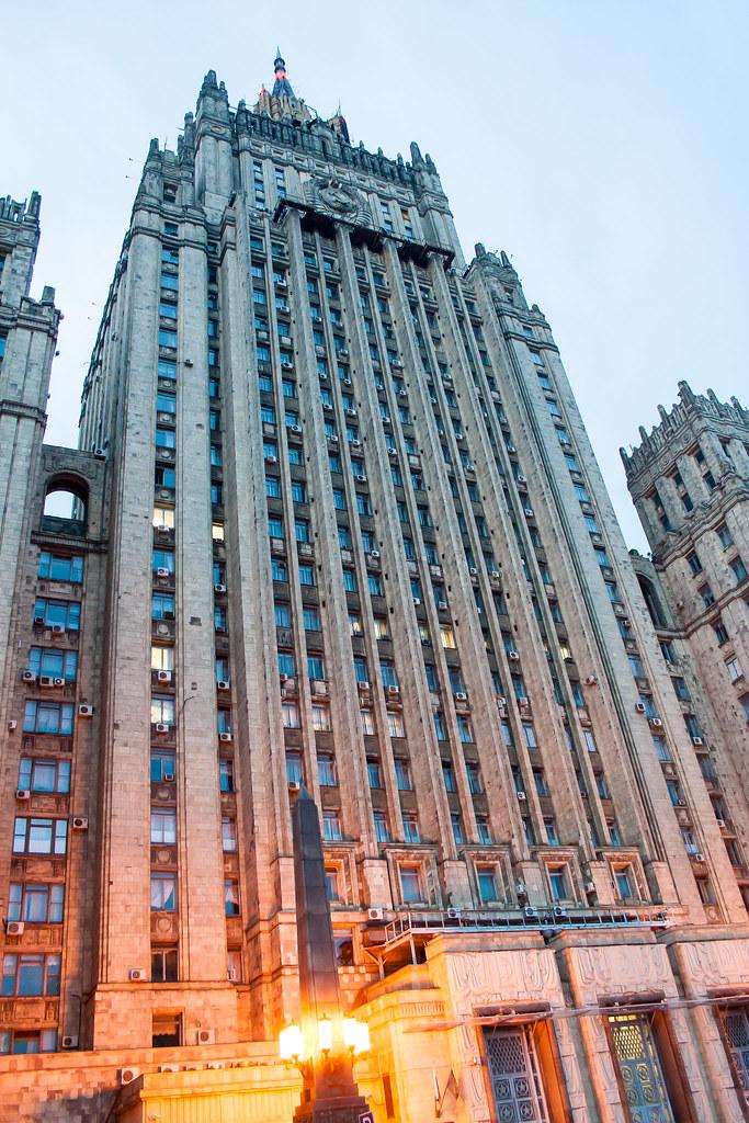 Москва. Центр. МИД