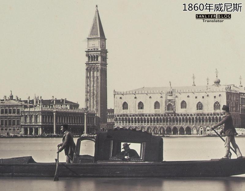 1860年代欧洲各国城市24