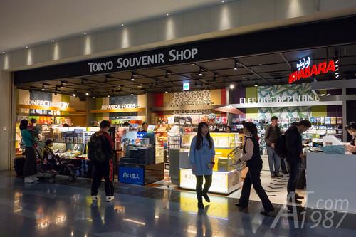 Tokyo International Airport - TOKYO SOUVENIR SHOP