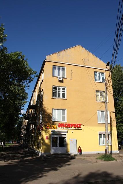 Соцгород для работников Ярославского резиново-асбестового комбината (РАК)