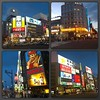 #susukino. #Sapporo #night #district with #brightlights. #Japan