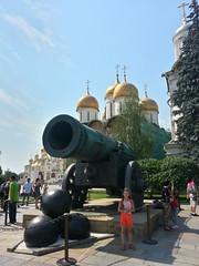 kremlin Canon zar